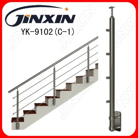 Stainless Steel Side Mount Handrail(YK-9102)