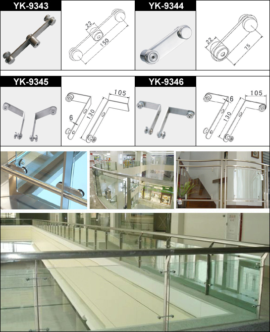 Handrail Glass Clamp 3