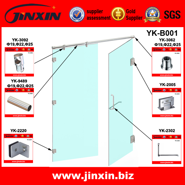 JINXIN Shower Room YK-B001