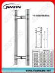 Door Pull Handle(YK-4103)