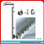 Stainless Steel Side Mount Handrail(YK-05)