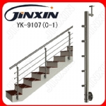 Stainless Steel Handrail Balustrade(YK-9107)