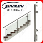 Stainless Steel Handrail Balustrade(YK-9113)