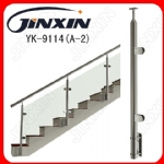 Stainless Steel Handrail Balustrade(YK-9114)