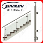 Stainless Steel Handrail Balustrade(YK-9115)