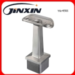 Square top handrail saddle(YK-9501)