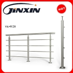 Stainless Steel Square Handrail(YK-9120)