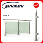 Stainless Steel Square Handrail(YK-9119)