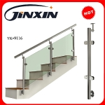 Stainless Steel Handrail Balustrade(YK-9116)
