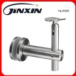 Stainless Steel Handrail Bracket(YK-9305)