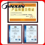 Products Quality Certificate
